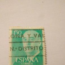 Sellos: SELLO FRANCO EDIFIL 1155 ESPAÑA 1'50 PESETAS.5. Lote 122156496