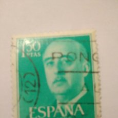 Sellos: SELLO FRANCO EDIFIL 1155 ESPAÑA 1'50 PESETAS.12. Lote 122156690