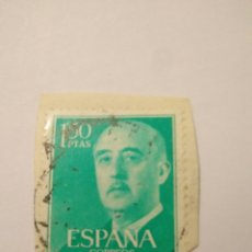Sellos: SELLO FRANCO EDIFIL 1155 ESPAÑA 1'50 PESETAS.21. Lote 122156824