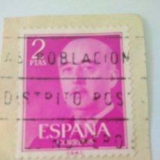 Sellos: SELLO 2 PESETAS FRANCO EDIFIL 1158. Lote 122172959
