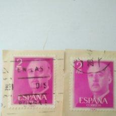 Sellos: 2 SELLO 2 PESETAS FRANCO EDIFIL 1158.ESPAÑA 5. Lote 122173975