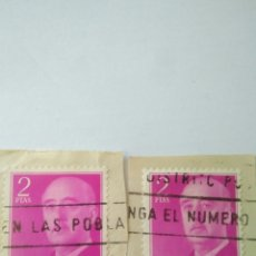 Sellos: 2 SELLO 2 PESETAS FRANCO EDIFIL 1158.ESPAÑA 7. Lote 122174163