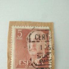 Sellos: SELLO 5 PESETAS FRANCO ESPAÑA.2. Lote 122211116