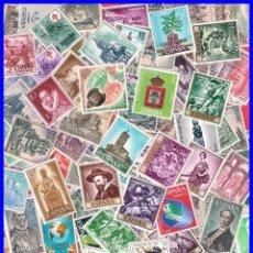 Sellos: LOTE 100 SELLOS NUEVOS DE ESPAÑA DISTINTOS, DE LOS AÑOS 50 Y60. Lote 125377644