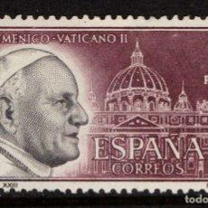 Sellos: ESPAÑA 1480* - AÑO 1962 - CONCILIO ECUMENICO VATICANO II - PAPA JUAN XXIII. Lote 122369447