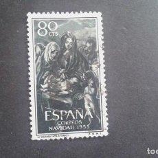Sellos: ESPAÑA,1955,NAVIDAD,EDIFIL 1184,USADO,(LOTE AR). Lote 122770563