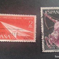 Sellos: ESPAÑA,1956,ALEGORÍAS,CORREO URGENTE,EDIFIL 1185-1186,COMPLETA,USADOS,(LOTE AR). Lote 122774363