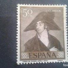 Sellos: ESPAÑA,1958,GOYA,EDIFIL 1212,USADO,(LOTE AR). Lote 122913283