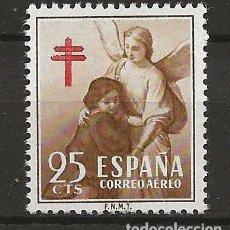 Sellos: R37/ EDIFIL 1123, MH*, 1953, CATALOGO 6,20€, PRO TUBERCULOSOS. Lote 122968299