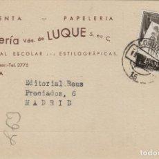 Sellos: TARJETA COMERCIAL. LIBRERÍA LUQUE LIBRERIA , CORDOBA 1957 .. Lote 123070103