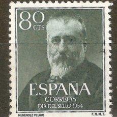 Sellos: 1954 MENENDEZ PELAYO EDIFIL 1142** SIN FIJASELLOS. Lote 151576960