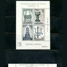 Briefmarken - Serie España 1975 edifil 2252/53 nueva - 123276812