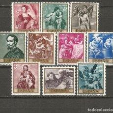Sellos: ESPAÑA ALFONSO CANO EDIFIL NUM. 1910/1919 ** SERIE COMPLETA SIN FIJASELLOS. Lote 295916968