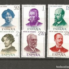 Sellos: ESPAÑA LITERATOS ESPAÑOLES EDIFIL NUM. 1990/1995 ** SERIE COMPLETA SIN FIJASELLOS. Lote 237167960