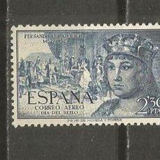 Sellos: ESPAÑA 1952 FERNANDO EL CATOLICO EDIFIL NUM. 1115 ** NUEVO SIN FIJASELLOS. Lote 124229975