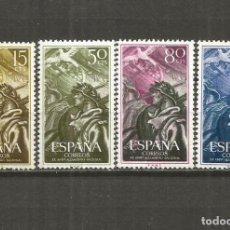 Sellos: ESPAÑA ALZAMIENTO NACIONAL EDIFIL NUM. 1187/1190 ** SERIE COMPLETA SIN FIJASELLOS. Lote 244477740