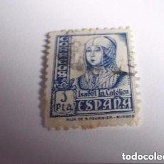 Sellos: FILATELIA SELLO DE ISABEL LA CATÓLICA DE 1 PESETA. Lote 125321355