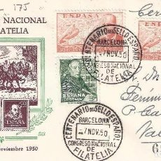 Sellos: CENTENARIO DEL SELLO ESPAÑOL 1950. CONGRESO NACIONAL DE FILATELIA. MATASELLOS 07-11-1950. LUJO.. Lote 120687591