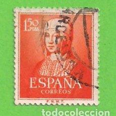 Sellos: EDIFIL 1095. V CENTENARIO DEL NACIMIENTO DE ISABEL LA CATÓLICA. (1951).. Lote 127205555