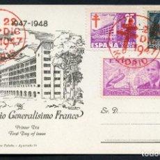 Sellos: TARJETA MÁXIMA, PRIMER DÍA, PRO TUBERCULOSOS, 1947, EDIFIL: 1019, CORREO AÉREO. Lote 127588151
