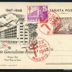 Sellos: TARJETA MÁXIMA, PRIMER DÍA, PRO TUBERCULOSOS, 1947, EDIFIL: 1019, CORREO AÉREO. Lote 127588543