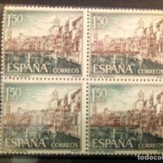 Sellos: ESPAÑA TURISMO 1964 GERONA, 1550. Lote 127717655