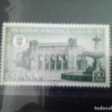 Sellos: ESPAÑA, FERIA INTERNACIONAL DE VALENCIA, 1967 - N 1797. Lote 127834251