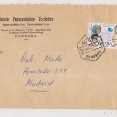 Sellos: SOBRE DE GRANADA A MADRID. AVIÓN. CORREO AÉREO. 1975. Lote 128083407