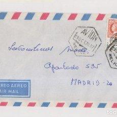 Sellos: SOBRE CORREO AÉREO. MATASELLOS AVIÓN. MELILLA. 1970. Lote 128083839