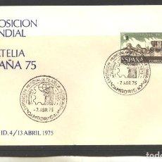 Sellos: ESPAÑA 1975 - SOBRE CONMEMORATIVO - EXPO.FILATELIA ESPAÑA 75 - MADRID - NUEVO. Lote 128143603