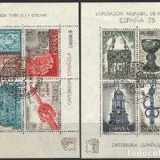 Sellos: ESPAÑA 1975. EDIFIL 2252/53º - MATASELLO ESPECIAL: EXPOSICIÓN MUNDIAL DE FILATELIA ESPAÑA 75.. Lote 128653139