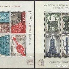 Sellos: ESPAÑA 1975. EDIFIL 2252/53** - MISMA NUMERACIÓN - ESPAÑA75. ORFEBRERÍA ESPAÑOLA. Lote 128653979