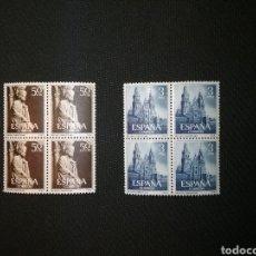 Sellos: EDIFIL 1130/31 AÑO SANTO COMPOSTELANO 1954 NUEVOS. Lote 128681562