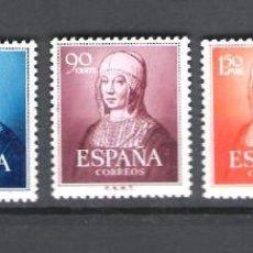 Sellos: ESPAÑA.V CENTENARIO DEL NACIMIENTO DE ISABEL LA CATÓLICA.SERIE COMPLETA.MINT.VALOR CATÁLOGO 90,00. Lote 128708663