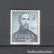 Sellos: ESPAÑA.IV CENTENARIO DE LA MUERTE DE SAN FRANCISCO JAVIER.EDIFIL Nº 1118** MINT.VALOR CATÁLOGO 110 €. Lote 128708787