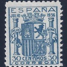Sellos: EDIFIL 801 ESCUDO DE ESPAÑA 1936. FALSO FILATÉLICO. LUJO. MNH **. Lote 128781291