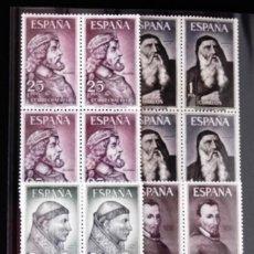 Sellos: EDIFIL Nº 1536-39, 16 SELLOS EN 4 BLOQUES DE 4, NUEVOS, SIN CHARNELA.. Lote 158501397