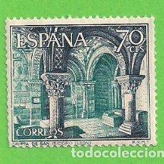 Selos: EDIFIL 1543. SERIE TURÍSTICA. PAISAJES MONUMENTOS - CRIPTA DE SAN ISIDORO, LEÓN. (1964).** NUEVO.. Lote 129014027