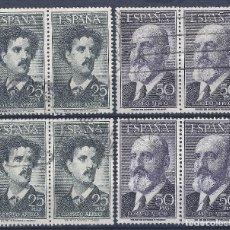 Sellos: EDIFIL 1164-1165 FORTUNY Y TORRES QUEVEDO 1955-1956 (4 SERIES COMPLETAS). EXCELENTE CENTRADO.. Lote 129015195