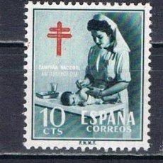 Sellos: AÑO 1953 (1121-1123) PRO TUBERCULOSOS (NUEVO). Lote 129215083