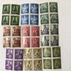 Sellos: AÑO MARIANO 1954 EDIFIL 1132/1141 BLOQUE DE 4 NUEVO SIN CHARNELA MNH. Lote 129351487
