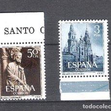 Sellos: ESPAÑA.AÑO SANTO COMPOSTELANO.SERIE COMPLETA NUEVOS SIN FIJASELLOS.PRECIO CATÁLOGO 105 €. Lote 130373482