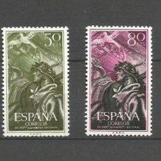 Sellos: ESPAÑA.XX ANIVERSARIO.ALZAMIENTO NACIONAL.SERIE COMPLETA.NUEVOS SIN FIJASELLOS.. Lote 130373534