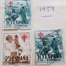 Sellos: LOTE 3 SELLOS ESPAÑA 1951 CON MATASELLOS. BUEN ESTADO.. Lote 130550366