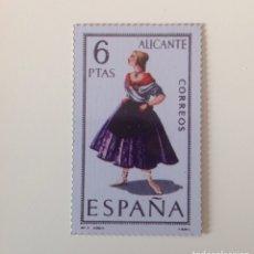 Sellos: SELLO METÁLICO DE ESPAÑA- TRAJES REGIONALES. Lote 130920085