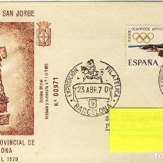 Sellos: BARCELONA.- 1ª EXPOSICIÓN S. JORGE.-EXPO. FILATÉLICA.- 23-27 ABRIL 1970.-. Lote 132285514