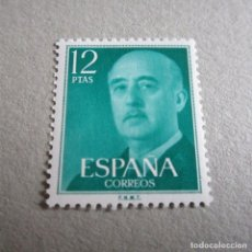 Sellos: ESPAÑA 1974/75, EDIFIL Nº 2227**, GENERAL FRANCO. Lote 132287134