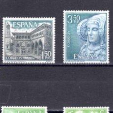 Sellos: ED Nº 1935/38** SERIE TURISTICA NUEVO. Lote 133340354
