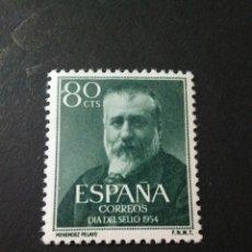 Sellos: EDIFIL 1142. MENENDEZ PELAYO. 1954. NUEVO SIN CHARNELA.. Lote 133456010