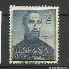 Sellos: ESPAÑA SELLO USADO 1952. Lote 134085366